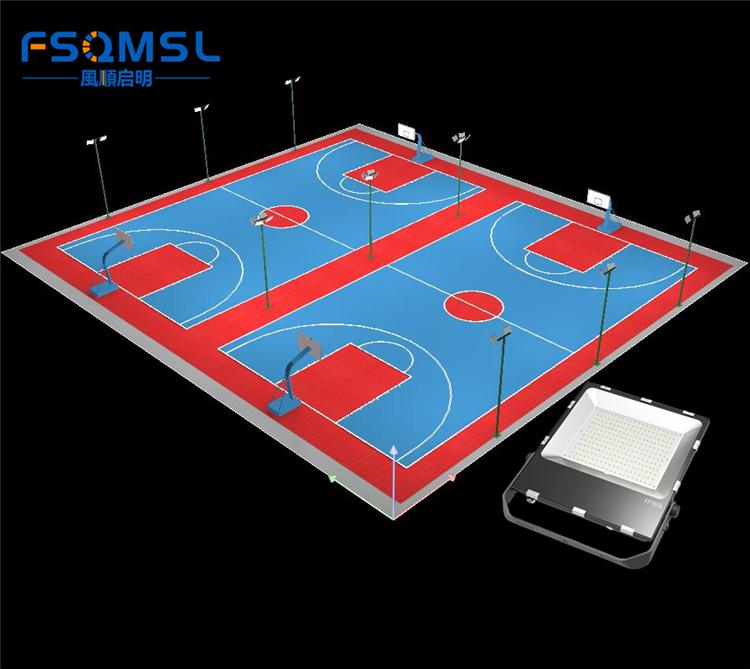 室外籃球場照明燈具 籃球場燈光設計方案